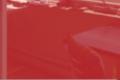 Красный-мак